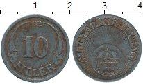 Изображение Дешевые монеты Европа Венгрия 10 филлеров 1940 Железо VF