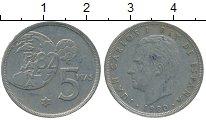 Изображение Дешевые монеты Испания 5 песет 1980 Медно-никель VF+ Чемпионат мира по фу