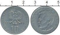 Изображение Дешевые монеты Польша 10 злотых 1977 Медно-никель XF-
