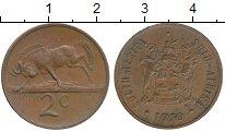 Изображение Дешевые монеты Африка ЮАР 2 цента 1970 Бронза VF+