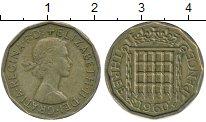 Изображение Дешевые монеты Великобритания 3 пенса 1960 Латунь VF+