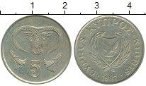 Изображение Дешевые монеты Азия Кипр 5 центов 1987 Медно-никель XF-