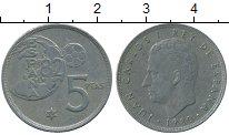 Изображение Дешевые монеты Испания 5 песет 1980 Медно-никель XF- ЧМ по футболу