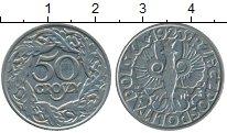 Изображение Дешевые монеты Польша 50 грошей 1923 Никель VF+