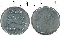 Изображение Дешевые монеты Норвегия 50 эре 1969 Медно-никель XF-