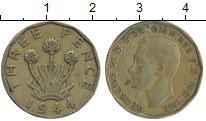Изображение Дешевые монеты Великобритания 3 пенса 1944 Медь VF