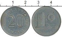 Изображение Дешевые монеты Малайзия 20,сен 1973 Медно-никель VF
