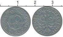 Изображение Дешевые монеты Европа Польша 10 грош 1923 Медно-никель XF-
