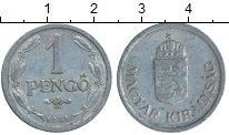 Изображение Дешевые монеты Венгрия 1 пенго 1941 Алюминий VF