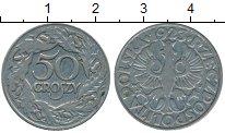 Изображение Дешевые монеты Польша 50 грошей 1923 Медно-никель VF+