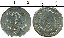 Изображение Дешевые монеты Кипр 5 центов 2001 Медно-никель XF-