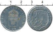 Изображение Дешевые монеты Европа Швеция 1 крона 2000 Медно-никель XF-