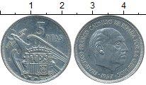 Изображение Дешевые монеты Европа Испания 5 песет 1957 Медно-никель XF-