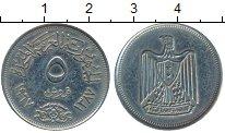 Изображение Дешевые монеты Египет 5 пиастров 1967 Медно-никель XF