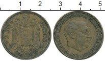 Изображение Дешевые монеты Испания 2,5 песеты 1953 Медь VF+