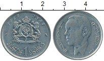Изображение Дешевые монеты Марокко 1 дирхем 1969 Медно-никель XF-