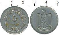 Изображение Дешевые монеты Египет 5 пиастров 1967 Медно-никель XF-