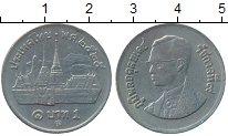 Изображение Дешевые монеты Таиланд 1 бат 1998 Медно-никель XF-