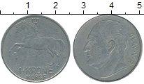Изображение Дешевые монеты Норвегия 1 крона 1971 Медно-никель XF-