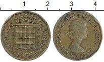 Изображение Дешевые монеты Великобритания 3 пенса 1956 Медь XF