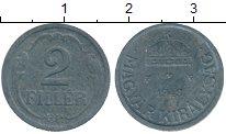 Изображение Дешевые монеты Венгрия 2 филлера 1943 Цинк XF-
