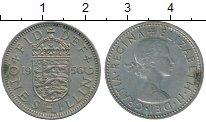 Изображение Дешевые монеты Великобритания 1 шиллинг 1956 Медно-никель VF