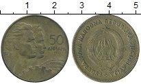 Изображение Дешевые монеты Европа Югославия 50 динар 1955 Бронза VF+