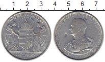Изображение Монеты Венгрия 5 пенго 1943 Алюминий VF