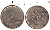 Изображение Монеты Венгрия 2 форинта 1993 Медно-никель XF