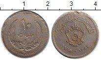 Изображение Монеты Ливия 10 миллим 1965 Медно-никель VF