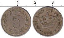 Изображение Монеты Греция 5 лепт 1895 Медно-никель VF