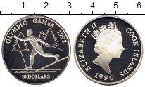 Изображение Монеты Острова Кука 10 долларов 1990 Серебро Proof-