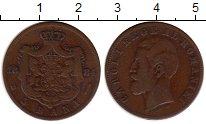 Изображение Монеты Румыния 5 бани 1881 Бронза VF