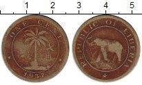 Изображение Монеты Либерия 1 цент 1937 Латунь VF