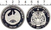Изображение Монеты Азия Лаос 500 кип 2017 Серебро Proof-