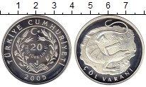 Изображение Монеты Турция 20 лир 2005 Серебро Proof- Варан