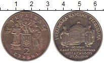 Изображение Монеты Украина 2 гривны 1998 Медно-никель VF