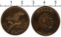 Изображение Монеты Малави 1 квача 1996 Латунь UNC