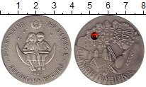 Изображение Монеты Беларусь 20 рублей 2005 Серебро UNC