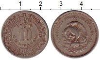 Изображение Монеты Северная Америка Мексика 10 сентаво 1936 Медно-никель VF