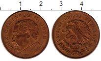 Изображение Монеты Мексика 10 сентаво 1956 Бронза VF