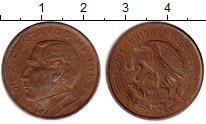 Изображение Монеты Северная Америка Мексика 10 сентаво 1956 Бронза VF