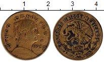 Изображение Монеты Северная Америка Мексика 5 сентаво 1956 Бронза VF
