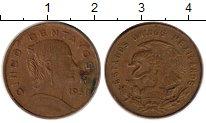 Изображение Монеты Северная Америка Мексика 5 сентаво 1958 Бронза VF