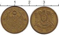 Изображение Монеты Сирия 5 пиастров 1965 Латунь VF