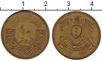 Изображение Монеты Азия Сирия 10 пиастр 1962 Латунь VF