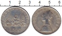 Изображение Монеты Италия 500 лир 1967 Серебро VF