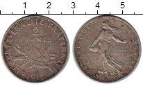 Изображение Монеты Франция 2 франка 1916 Серебро XF