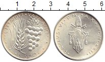 Изображение Монеты Европа Ватикан 500 лир 1972 Серебро UNC-