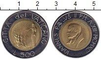 Изображение Монеты Ватикан 500 лир 1991 Биметалл UNC